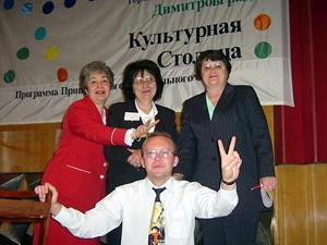 Татьяна Мартынова, Элен Каплан, Елена Швед(начальник управления культуры Администрации г. Ижевска), на переднем плане
